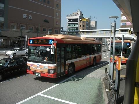 oth-bus-27.jpg