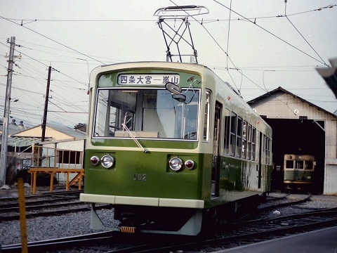 rd502-15.jpg