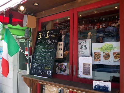 betteilunch02.jpg