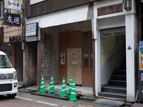 harutenasa21.jpg