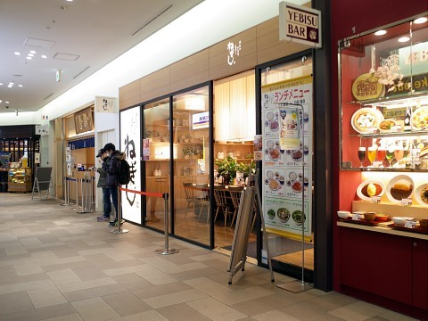 lunchnegishi10.jpg