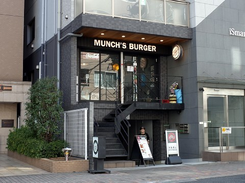 munchsrice11.jpg