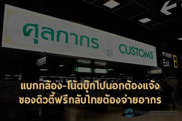 Customs (1)