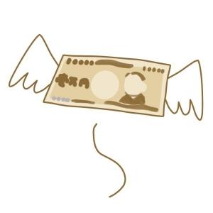 吉野家、牛丼(並盛)が190円に!!! ※ただし、