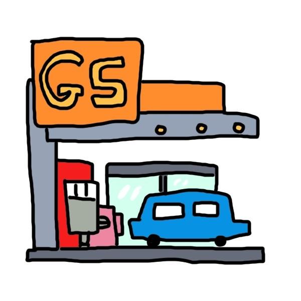【経済】激減のガソリンスタンド維持へ規制緩和など検討 経産省