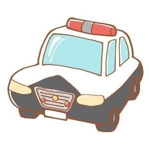 パトカー 警察