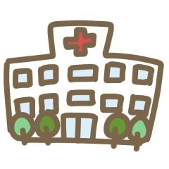 病院 病気
