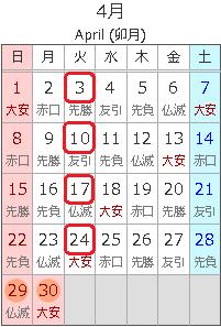 201804_Calendar.png