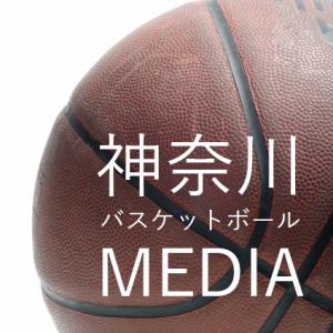 神奈川バスケットボールMedia