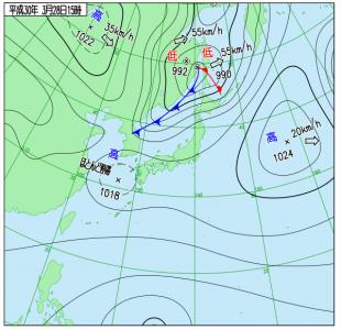 3月28日(水)15時の実況天気図