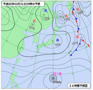 3月31日(土)9時の予想天気図