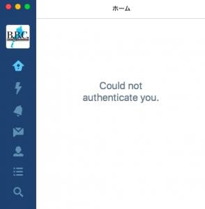 アカウント認証されなくなったMac版公式Twitterアプリ