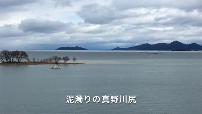 春の雨後の琵琶湖北湖(YouTubeムービー)