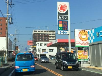 レギュラーガソリン143円/L 西近江路沿い大津市本堅田のセルフGSで(18/03/28)