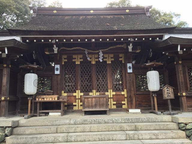 伊太祁曽神社1