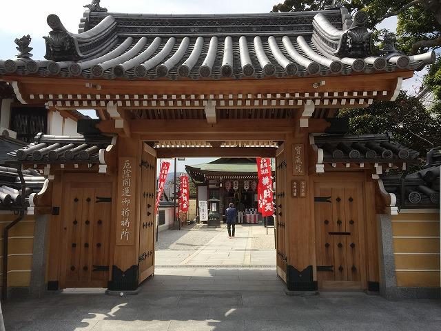 中山寺寶蔵院180311