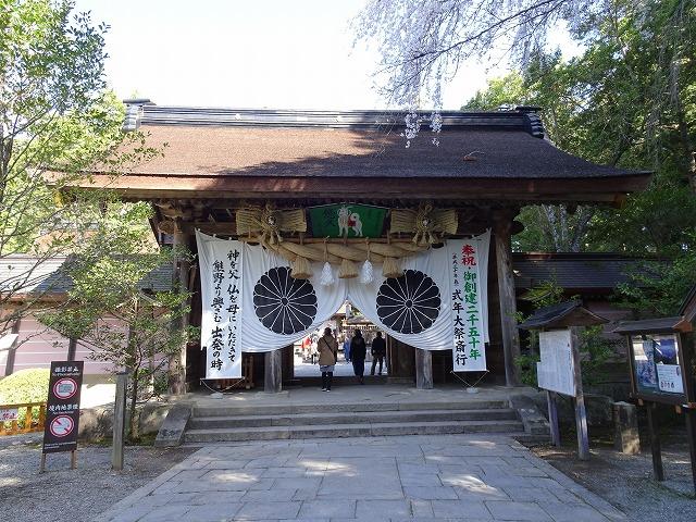 熊野本宮大社180324⑤
