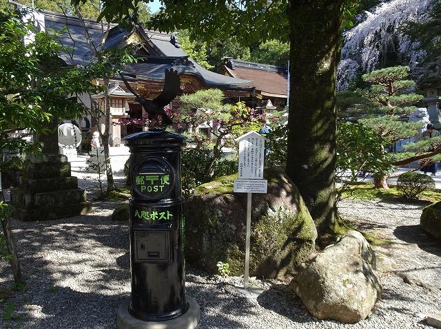 熊野本宮大社180324⑦