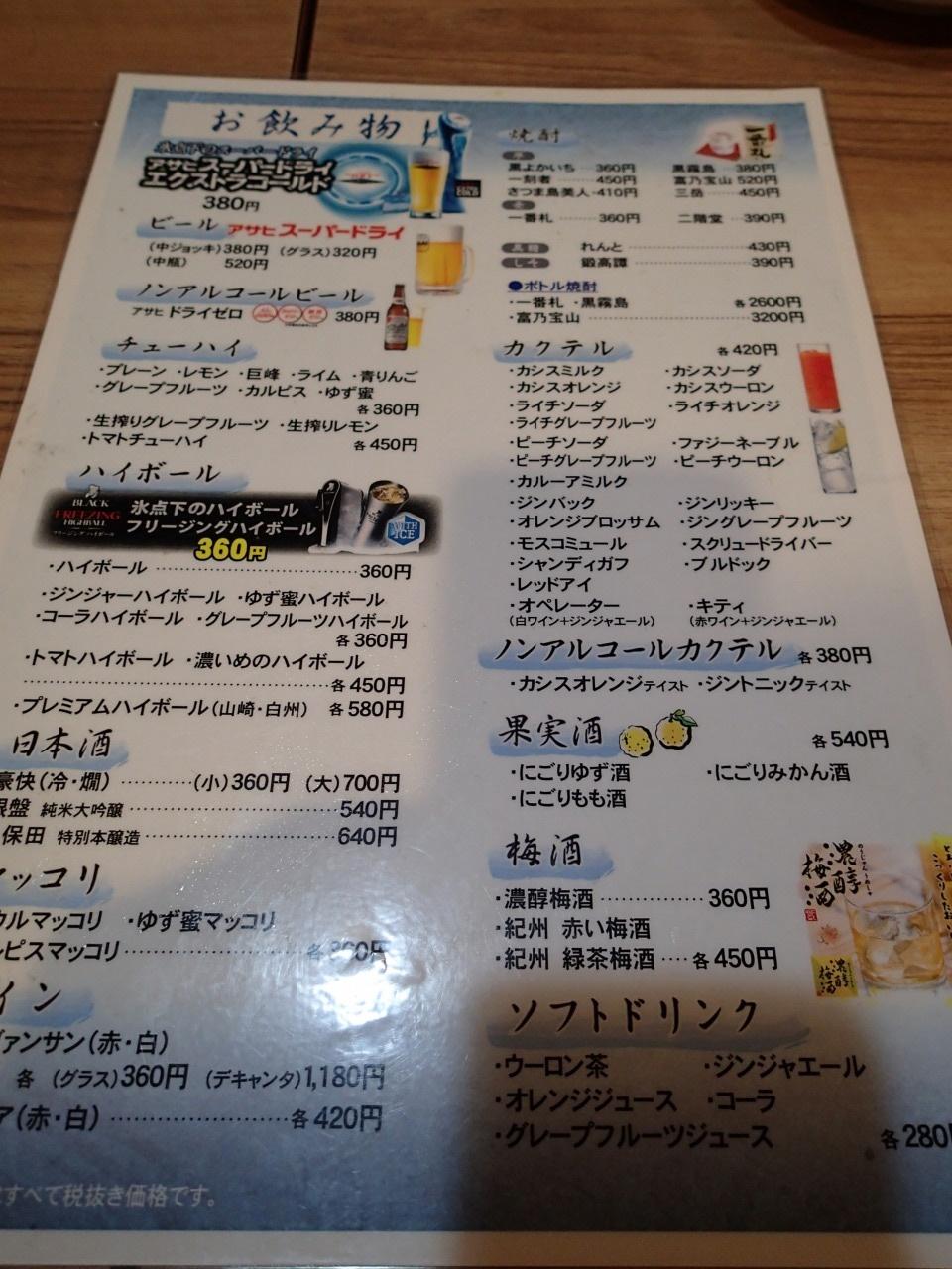 s-P2280120.jpg
