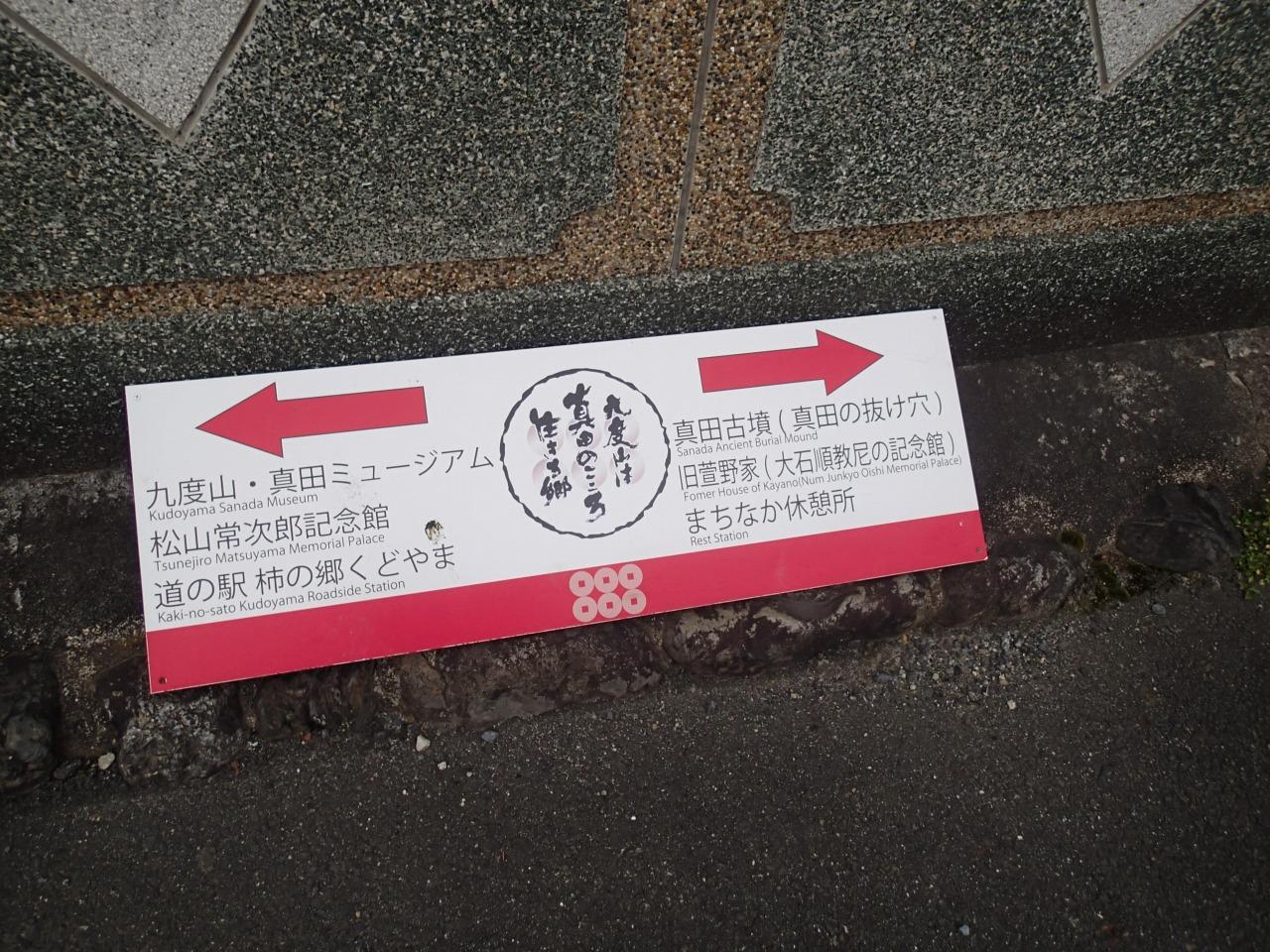 s-P3030248.jpg