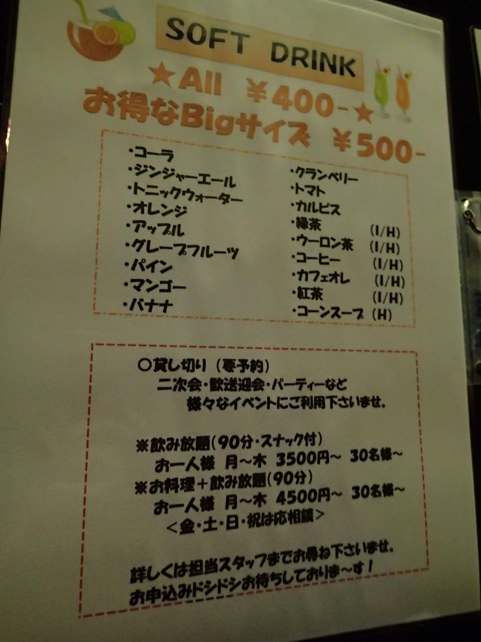 s-P3040109.jpg
