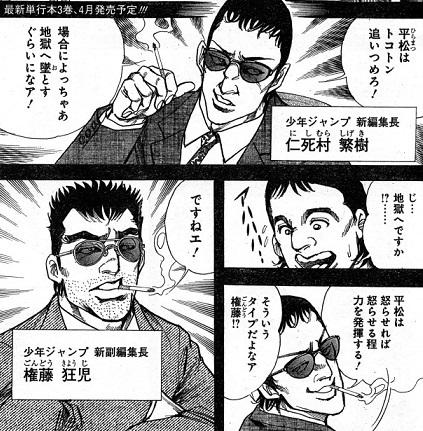gedou180321.jpg