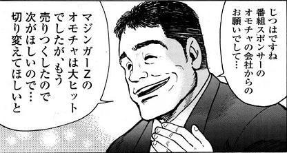 geki180322-.jpg