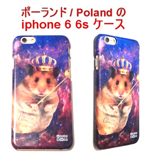 king hamster iphone6 (5)1