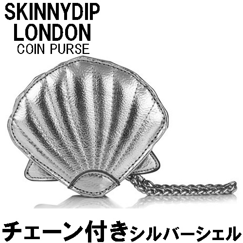 SILVER SHELL COIN PURSE (5)1