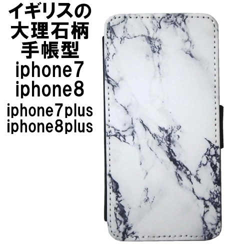 MARBLE card iphone7 Case (1)1