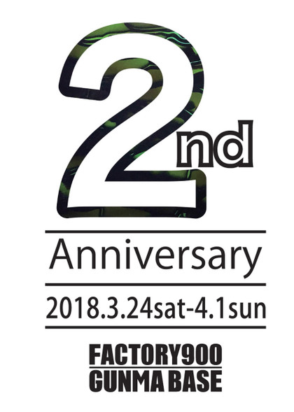 20180311gunma_base_2nd_anniversary.jpg