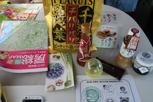 michinoekikisaraduumakutanosato3.jpg