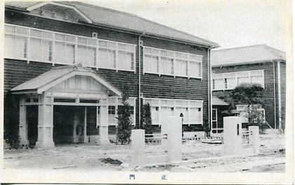島津尋常高等小学校003