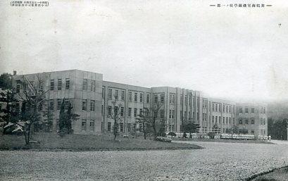 海軍機関学校001