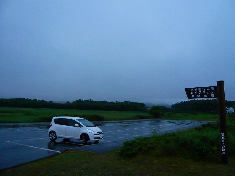 2009年 北海道 車中泊の旅 71日目 佐呂間町に連泊