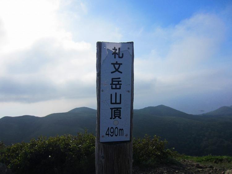 2012 北海道の旅 61日目-2 礼文岳