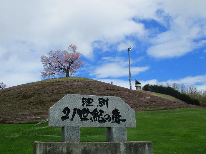 2016年 北海道 車中泊の旅 6日目-1 紋別~陸別