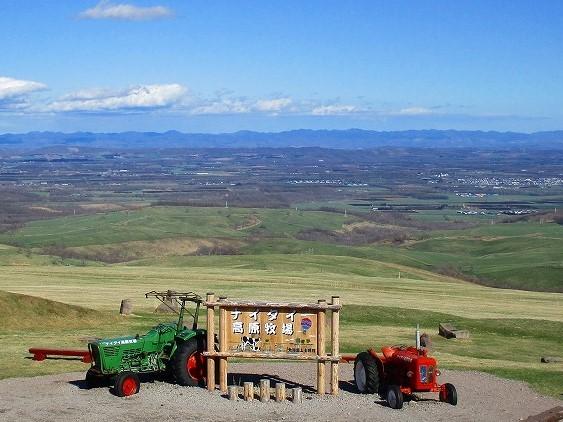 北海道 車中泊の旅 6日目-2  ナイタイ高原牧場