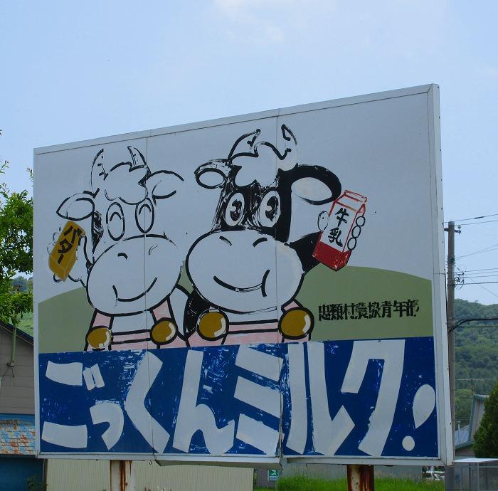 2017 北海道 ツーリング スーパーカブの旅 6日目-1  上士幌航空公園キャンプ場~大樹町