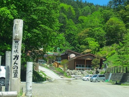 北海道 車中泊の旅 21日目-1  然別峡 かんの温泉