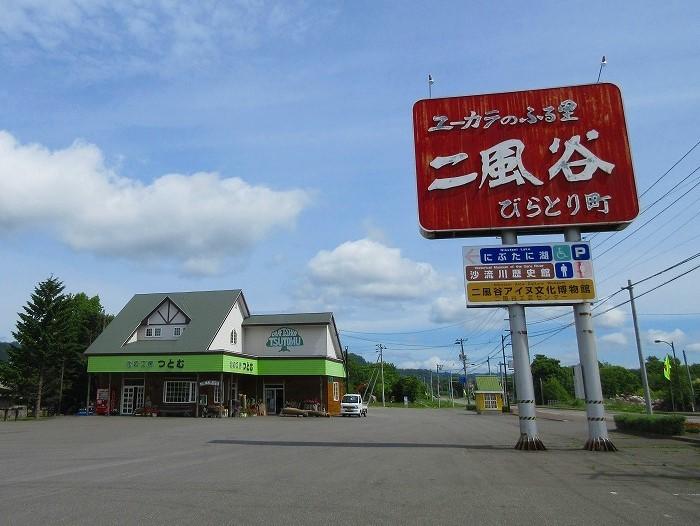 北海道 ツーリング スーパーカブの旅 7日目-1  新冠町~義経神社~南富良野町