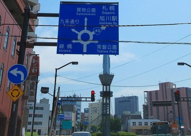 2017 北海道の旅 11日目   レンタカー 車中泊 番外編