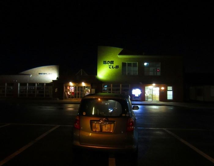 2014 北海道 車中泊の旅 7日目 旭川市~天塩町