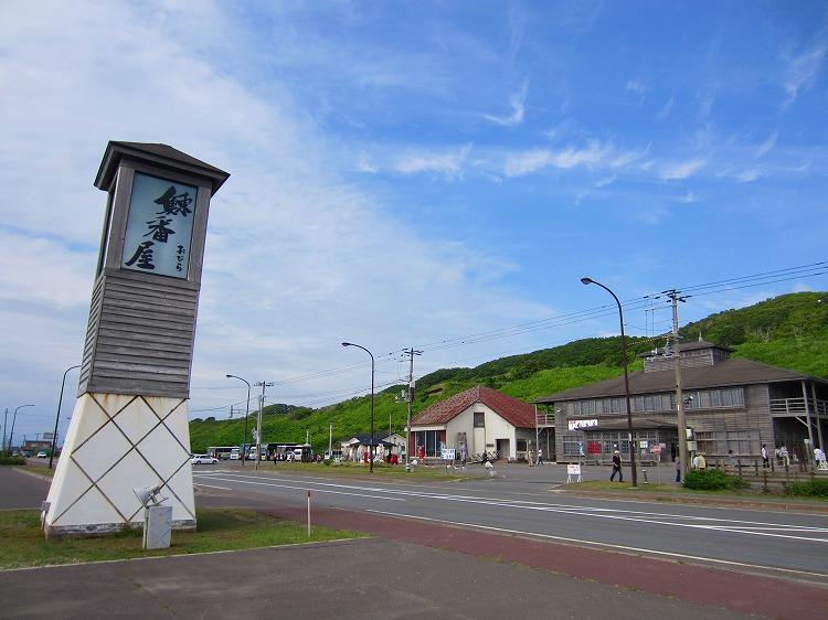 北海道 車中泊の旅 13日目-2  羽幌町~秩父別町