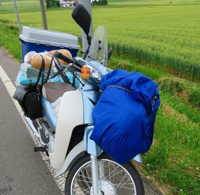 北海道 一周 スーパーカブの旅 15日目-1   スーパーカブの旅 再開 上富良野~狩勝峠