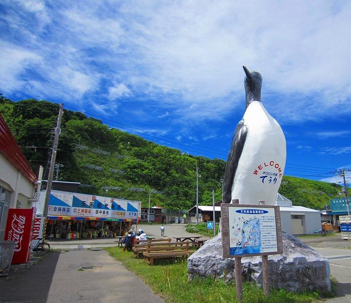 北海道 車中泊の旅 16日目-1 天売島 自転車で一周