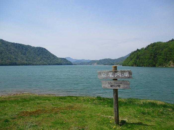 北海道 車中泊の旅 17日目-2 岩尾内湖~クッチャロ湖畔キャンプ場