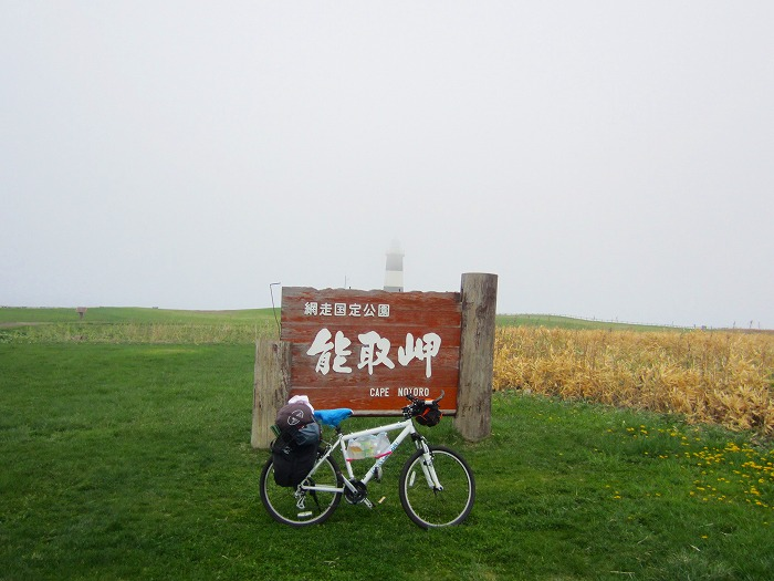 2014 北海道 車中泊の旅 15日目-2 能取岬~網走市街 自転車 サイクリング