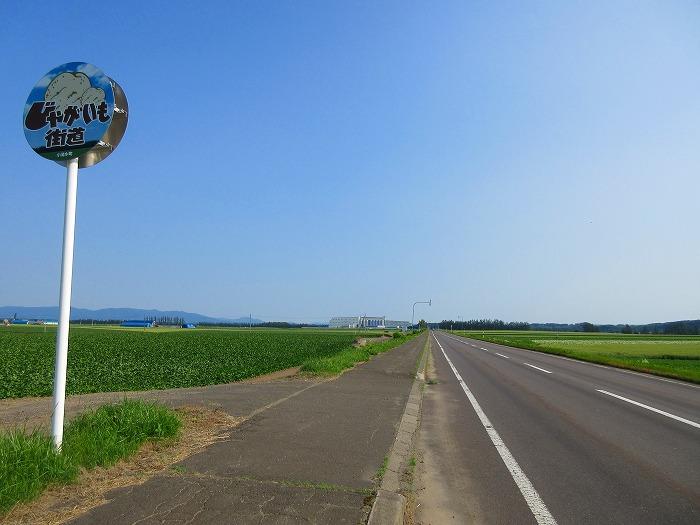 北海道 一周 スーパーカブの旅 17日目-3  斜網広域農道~みどり工房しゃり そよかぜキャンプ場