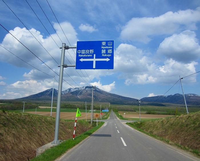 2014 北海道 車中泊の旅 20日目-2  富良野市~上富良野町 自転車 サイクリング